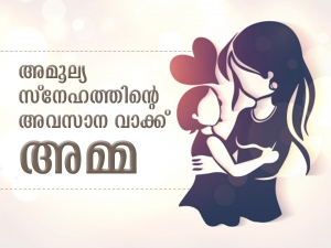 Mother S Day 2021 Date History And Significance In Malayalam