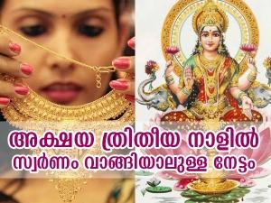 Akshaya Tritiya 2021 Benefits Of Buying Gold On This Day