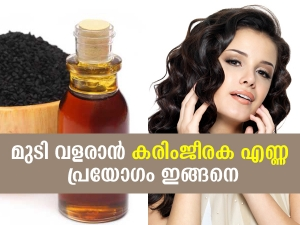 How To Use Black Seed Oil To Prevent Hair Fall
