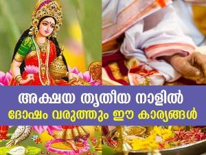 Akshaya Tritiya 2021 List Of Do S And Don Ts That You Must Follow