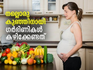 Mothers Day Nutrition Tips To Keep In Mind During Pregnancy
