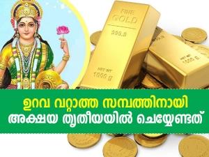 Akshaya Tritiya How You Should Perform Puja On This Day