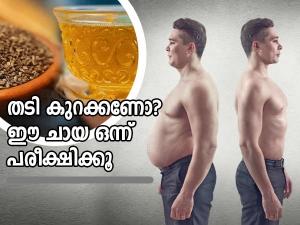 Ajwain Jeera Detox Tea For Weight Loss In Malayalam