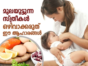 Mothers Day Special Essential Diet And Nutrition Tips For Breastfeeding Moms