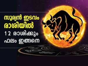 Sun Transit In Taurus On 14 May 2021 Effects On Zodiac Signs In Malayalam
