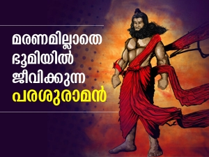 Parashurama Jayanti 2021 Date Time Significance History And More About This Hindu Festival