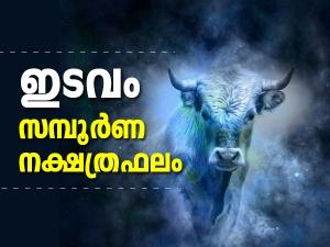 Edavam Taurus Monthly Rashiphalam For May