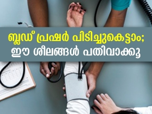 World Hypertension Day Effective Ways To Control High Blood Pressure Naturally