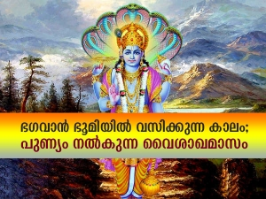 Significance And Importance Of Vaishakha Month In Malayalam