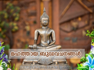 Happy Buddha Purnima Wishes Messages Prayers Quotes Images Facebook And Whatsapp Status In Mala