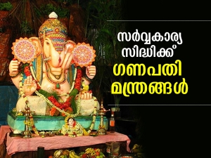 Lord Ganesha Mantras To Remove Obstacles From Your Life