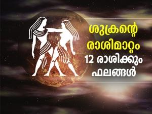 Venus Transit In Gemini On 28 May 2021 Effects On Zodiac Signs In Malayalam