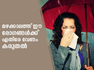 Most Common Diseases In Monsoon And Prevention Tips