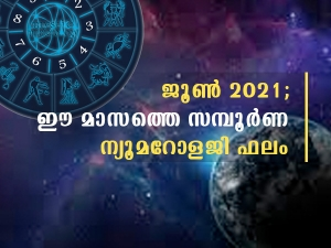 Numerology Monthly Predictions For June 2021 In Malayalam