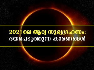 Solar Eclipse 2021 Myths And Superstitions From Around The World