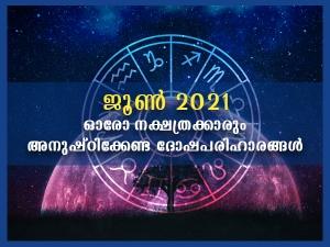 Dosha Remedy In June 2021 Based On Birth Stars