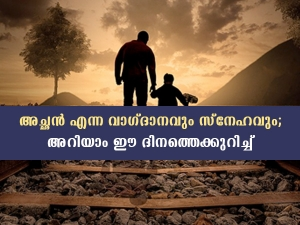 Happy Father S Day Wishes Quotes Greetings Image Whatsapp Facebook Status Messages In Malayalam