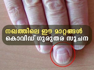 Nails Could Be A Sign That You Have Had Covid Here S How To Identify It In Malayalam
