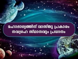 Relationship Between Vaastu Shastra And 9 Planets