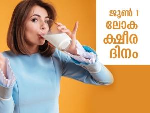 World Milk Day 2021 Date Theme Significance In Malayalam