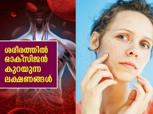 Signs Of Low Oxygen Level In Covid 19 Patients In Malayalam