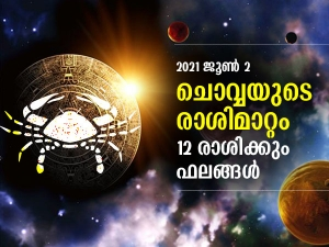 Mars Transit In Cancer On 02 June 2021 Effects On Zodiac Signs In Malayalam