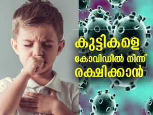 Dos And Don Ts To Follow To Protect Your Kids During Covid In Malayalam
