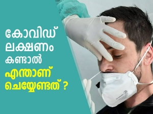 What Should You Do If You Develop Covid 19 Symptoms In Malayalam