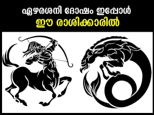 Shani Sade Sati 2021 Know The Impact Of Sade Sati And Remedies In Malayalam
