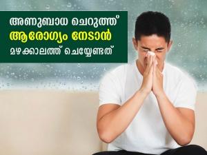 Monsoon Season Health Tips To Avoid Getting Sick In Malayalam