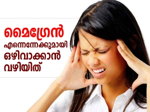 Lifestyle Changes To Treat Migraine And Headache In Malayalam