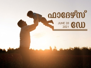 Father S Day 2021 Date Significance And Why We Celebrate In Malayalam