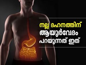 Ways To Improve Digestion Power According To Ayurveda In Malayalam