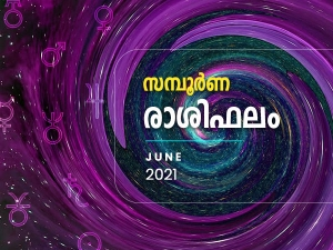June 2021 Monthly Horoscope In Malayalam