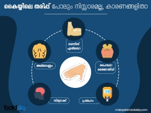 Tingling In Hands Feet Causes Diagnosis And Treatment In Malayalam