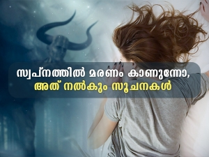 What Do Dreams About Death Mean In Malayalam