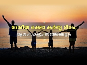 National Parent S Day Wishes Quotes Messages Images Whatsapp Status From Daughter Son In Malayalam