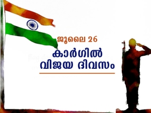 Kargil Vijay Diwas Wishes Messages Quotes Images Whatsapp And Facebook Status In Malayalam
