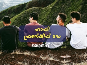 Friendship Day Wishes Quotes Messages Images Whatsapp And Facebook Status In Malayalam