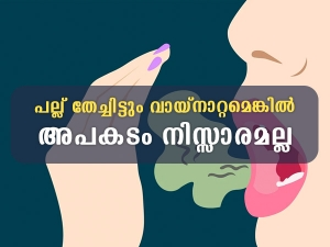 Bad Breath Smells Types Causes Treatment Prevention In Malayalam