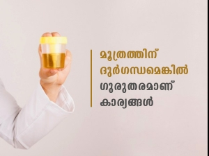 Foul Smelly Urine Causes Symptoms And Treatment In Malayalam