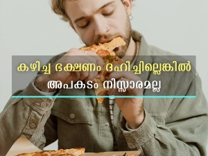 Signs Your Digestive System Is Not Working Properly In Malayalam