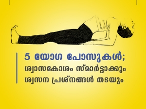 Yoga Poses To Ease Breathing Difficulties In Malayalam