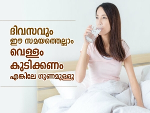 These Are The Best Times Of The Day To Drink Water In Malayalam