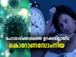 Coronasomnia Definition Causes Symptoms Risks And Solutions In Malayalam