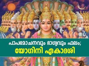 Yogini Ekadashi 2021 Date Time Significance Of Ekadashi Fasting Rules In Malayalam
