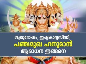 Benefits Of Worshipping Panchmukhi Hanuman In Malayalam