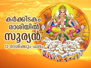 Sun Transit In Cancer On 16 July 2021 Effects On Zodiac Signs In Malayalam