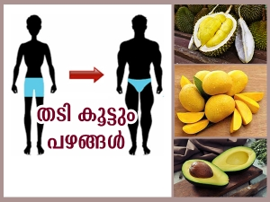 High Calorie Fruits To Help You Gain Weight In Malayalam