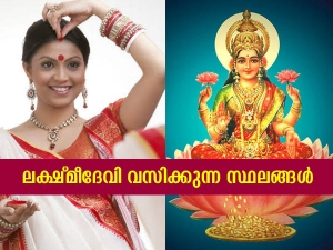 Sacred Places Where Goddess Lakshmi Resides On Earth In Malayalam